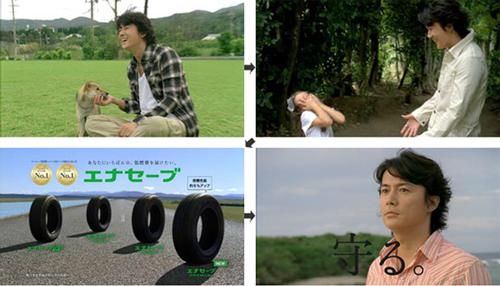 新テレビコマーシャル